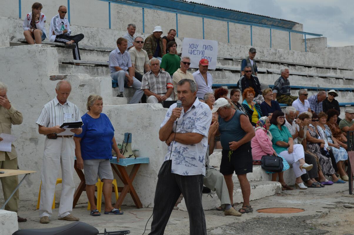 Митинг в Должанской Яблоко